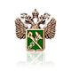 Федеральная Таможенная Служба России