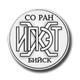 Институт проблем химико-энергетических технологий Сибирского отделения РАН