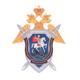Следственный комитет по Волгоградской области
