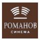 Романов кинотеатр